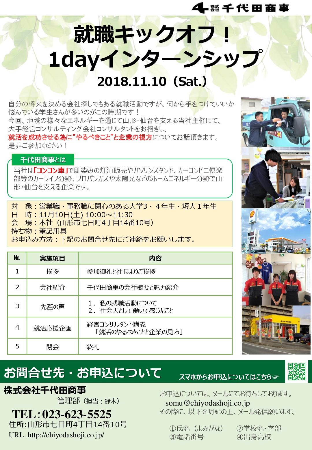 18.10.03リーフデータ修正-001